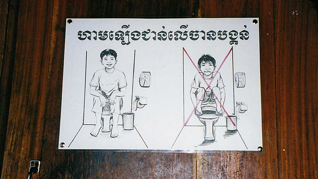 sit-on-the-toilet-please