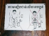 sit-on-the-toilet-please