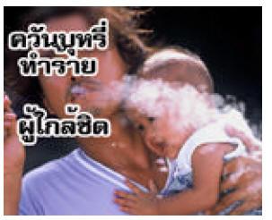 thaila8